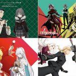 Fate/Grand Order スペシャルステージ in AnimeJapan 2019