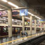 阪急梅田駅にFGOの広告が!写真撮ってきました
