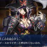 亜種特異点Ⅱ 伝承地底世界 アガルタを海賊公女とのバトルまで進める!