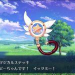 星と詩の魔法少女ナーサリー☆ライムとの戦い&お菓子の国Rank Aを攻略