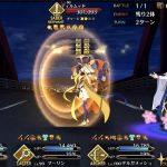 Fate/Accel Zero Order -LAP_2- 高難易度チャレンジクエスト「時のある間に薔薇を摘め」を2パターンで攻略!