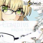 見よ!余のメガネが出たぞ!「Fate/EXTELLA」コラボレーション眼鏡の第2弾発売